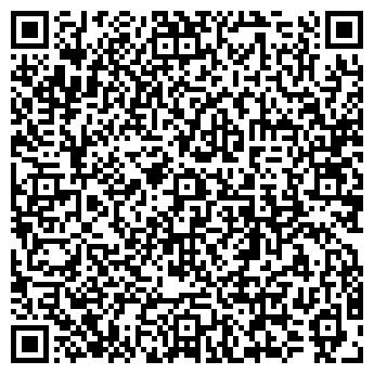 QR-код с контактной информацией организации БОНТАБЕЛЬ