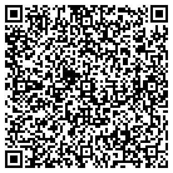QR-код с контактной информацией организации ДОМОУПРАВЛЕНИЕ № 2