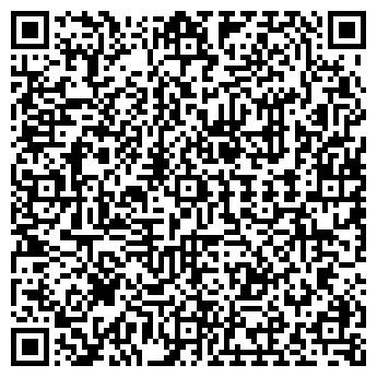 QR-код с контактной информацией организации ВУАЛЬ