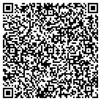 QR-код с контактной информацией организации АНТИ-КЛОП