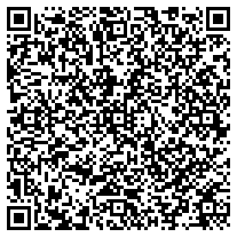 QR-код с контактной информацией организации НЕЙЛПОИНТ