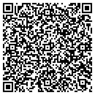 QR-код с контактной информацией организации ТРЭК, ООО
