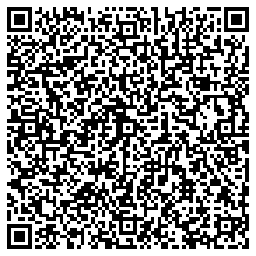 """QR-код с контактной информацией организации ООО """"Валентина"""""""