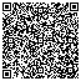 QR-код с контактной информацией организации ДЕКЛАРАНТ
