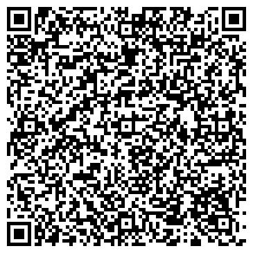 QR-код с контактной информацией организации Б.И.С. ТОРГОВЫЙ ДОМ, ООО