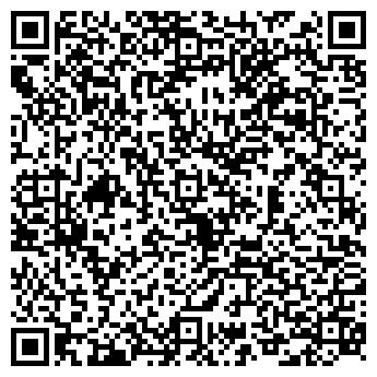 QR-код с контактной информацией организации ФАБРИКА ГРЁЗ
