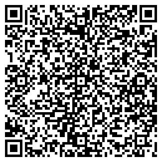 QR-код с контактной информацией организации КРОСМА