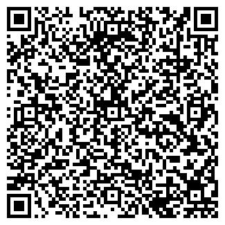 QR-код с контактной информацией организации КСК