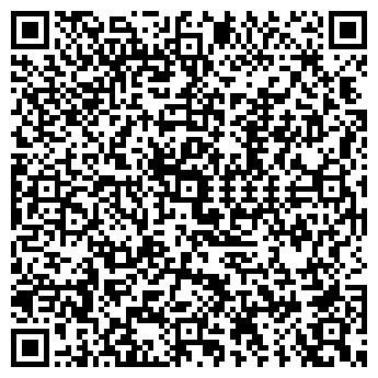 QR-код с контактной информацией организации NOTE BENE