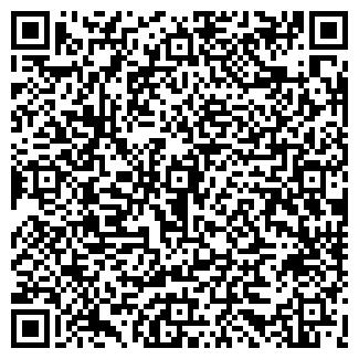 QR-код с контактной информацией организации АДАМАС