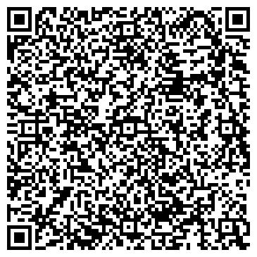 QR-код с контактной информацией организации «Сложный Профиль»