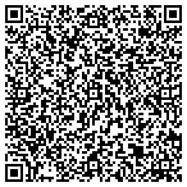 """QR-код с контактной информацией организации Государственное бюджетное учреждение культуры """"ДУХОВНОЕ ВОЗРОЖДЕНИЕ"""""""