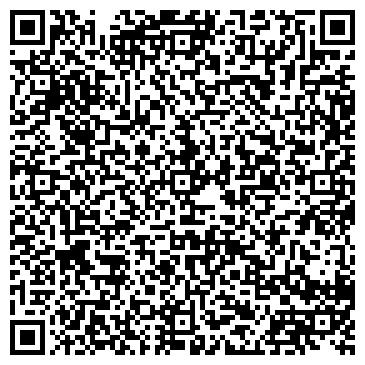 QR-код с контактной информацией организации ГОРОДСКАЯ ПОЛИКЛИНИКА № 53