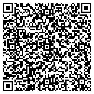 QR-код с контактной информацией организации МАРКА ПРОЕКТ