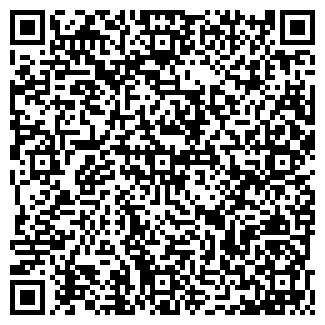 QR-код с контактной информацией организации ДИАЛКОМ