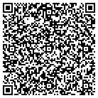 QR-код с контактной информацией организации СТЕКЛОСЕРВИС, ООО