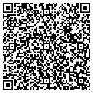 QR-код с контактной информацией организации ООО ЛИРА