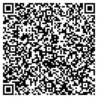QR-код с контактной информацией организации ОБУВЬ ДЛЯ ВАС