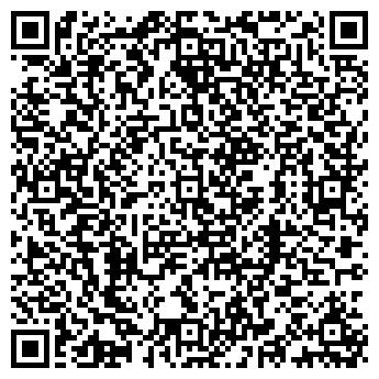 QR-код с контактной информацией организации АБОРИГЕН, ООО