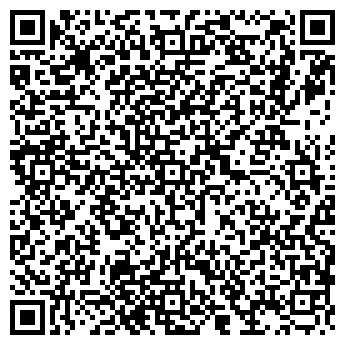 QR-код с контактной информацией организации ВЕЛИКАЯ ГОРА, ООО