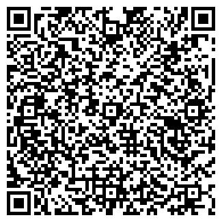 QR-код с контактной информацией организации АРТ-ИСТ