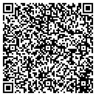 QR-код с контактной информацией организации ГАНГ