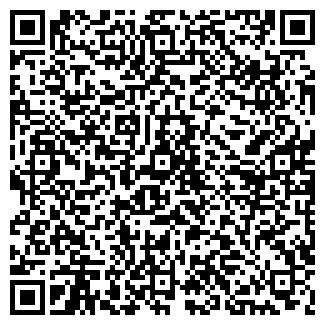 QR-код с контактной информацией организации EGLE