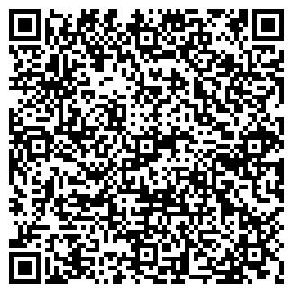 QR-код с контактной информацией организации ООО АКМА