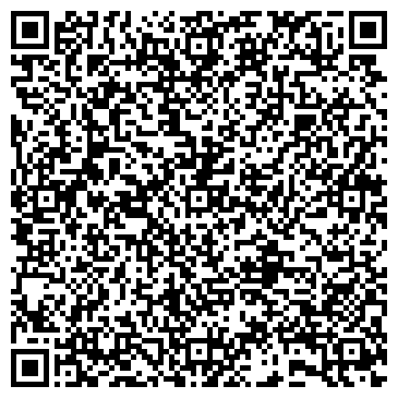 QR-код с контактной информацией организации МЕГАФОН СЕВЕРО-ЗАПАДНЫЙ ФИЛИАЛ