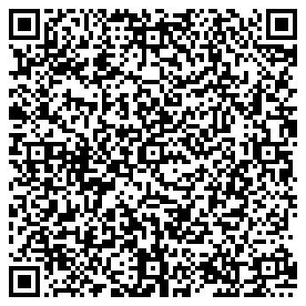 QR-код с контактной информацией организации АВС СТУДИЯ