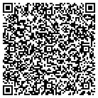 QR-код с контактной информацией организации АДРЕНАЛИН