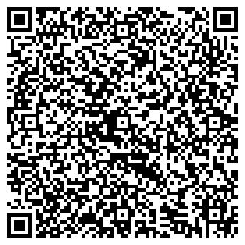 QR-код с контактной информацией организации РЕКЛАМИР, ООО