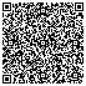 QR-код с контактной информацией организации РЕКЛАМНЫЙ ЦЕХ