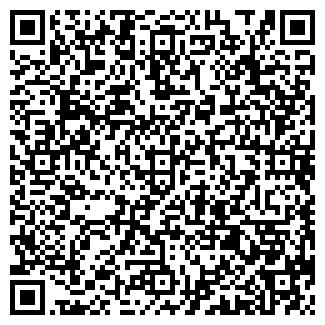 QR-код с контактной информацией организации РЕКЛАМОБИЛЬ
