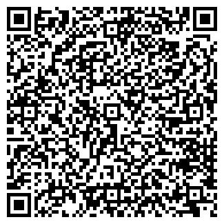 QR-код с контактной информацией организации НБМАРКЕТ