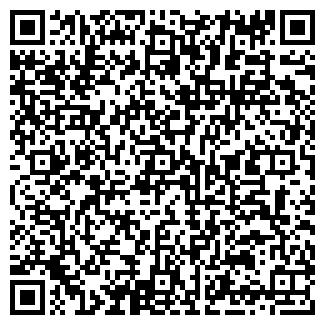 QR-код с контактной информацией организации ХАЙТАУЭР