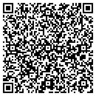 QR-код с контактной информацией организации 21 ВЕК, ООО