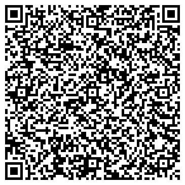 QR-код с контактной информацией организации SOLUS РЕКЛАМНОЕ АГЕНТСТВО