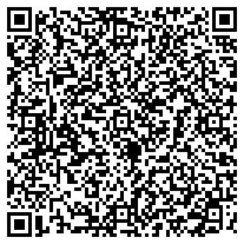 QR-код с контактной информацией организации ДИЗАЙН АВТО