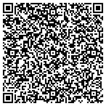 QR-код с контактной информацией организации МОРСАР, ООО