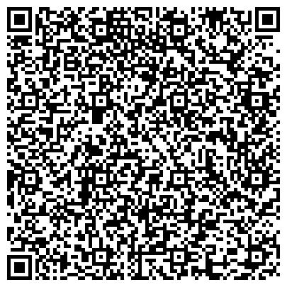 QR-код с контактной информацией организации ФГУП ПРОСВЕЩЕНИЕ