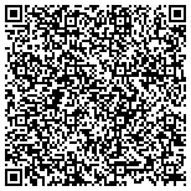 QR-код с контактной информацией организации МИКУНЬСКАЯ ДИСТАНЦИЯ ГРАЖДАНСКИХ СООРУЖЕНИЙ СЕВЕРНОЙ Ж/Д