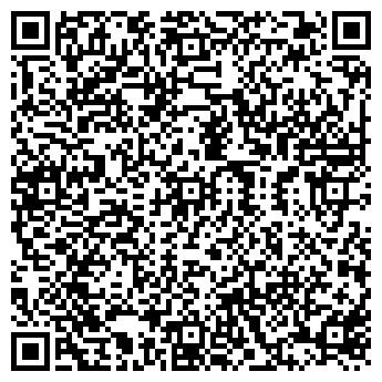 QR-код с контактной информацией организации БИЛД ГРУПП