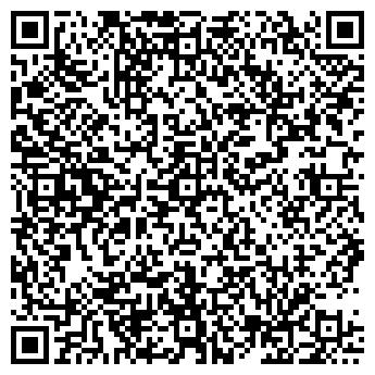 QR-код с контактной информацией организации ЭВРИКА ТУР