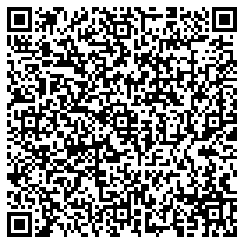 QR-код с контактной информацией организации ALAMIN TRAVEL