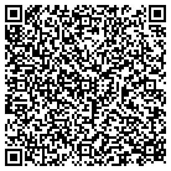 QR-код с контактной информацией организации ПИРАМИДА-3