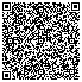 QR-код с контактной информацией организации ALMAS-EXPO