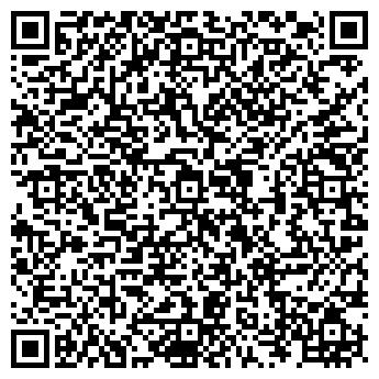QR-код с контактной информацией организации АДВЕН ТУР