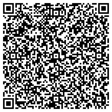 QR-код с контактной информацией организации АЛМАС-ЭКСПО