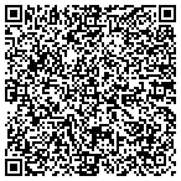 QR-код с контактной информацией организации ООО БАЛТСТАЛЬ
